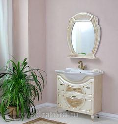 Мебель для ванной Atoll Тулуза ясень золото