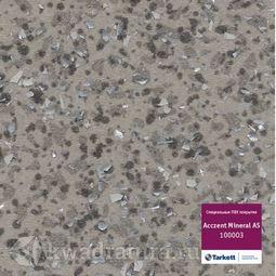 Линолеум Tarkett (Accent Mineral AS) 100003