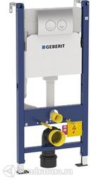 Инсталляция Geberit DuofixBasic (UP100)