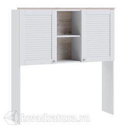 Шкаф настольный Ривьера