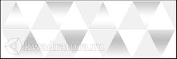 Декор Ceramica Classic Sigma Perla белая 20х60
