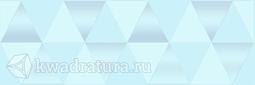 Декор Ceramica Classic Sigma Perla голубая 20х60